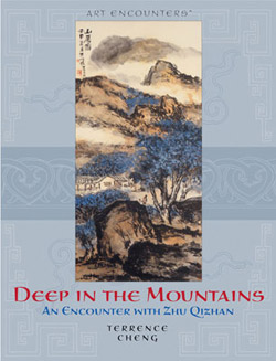DEEP IN THE MOUNTAINS: 